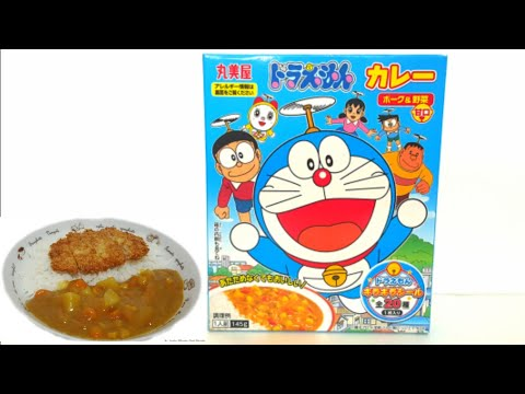 Doraemon Instant Japanese Curry Sauce