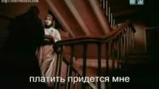 Ария - Осколок льда / Oskolok l'da (with subtitles)