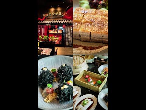 """มาตามรอยกับ Fine Dining สุดปังของร้าน Chef Pom Chinese Cuisine By TODD จากฝีมือของสุดยอดเชฟกระทะเหล็ก ในบรรยากาศสุดชิคสไตล์ Contemporary ที่ห้ามพลาดดด😍 . จัดหนักกับอาหารจีนรสต้นตำรับในบรรยากาศ Chinese Contemporary ไม่ว่าจะเป็นติ่มซำนึ่งร้อน ๆ สดใหม่ทุกคำ """"เสี่ยวหลงเปา""""เมนูอาหารจีนชื่อดังของเซี่ยงไฮ้ 💥 หรือจะซดซุปร้อน ๆ """"กระเพาะปลาจักรพรรดิ"""" ตื่นตากับกระเพาะปลาชิ้นโตเคี้ยวหนึบ ตุ๋นนุ่ม ๆ มาในซุปน้ำแดง และเมนูสุดพิเศษอีกเพียบ ตามมาลองกันได้เลย✨ . 📌 พิกัด :  ตั้งอยู่ริมแม่น้ำเจ้าพระยา ถนนพระราม 3 ในซอยโครงการ j.s.p. ตรงข้ามกับวัดดอกไม้   ☎️ โทร.02-294-3998 และ 091-407-5678 ⏰ เวลาเปิดปิด : จันทร์-ศุกร์ เวลา 11.00-14.30 น. และ 17.00-20.00 น. และวันเสาร์-อาทิตย์ เวลา 11.00-19.00 น.   . 👉🏻 ข้อมูลร้านและรีวิว https://www.wongnai.com/articles/chef-pom-chinese-cuisine"""