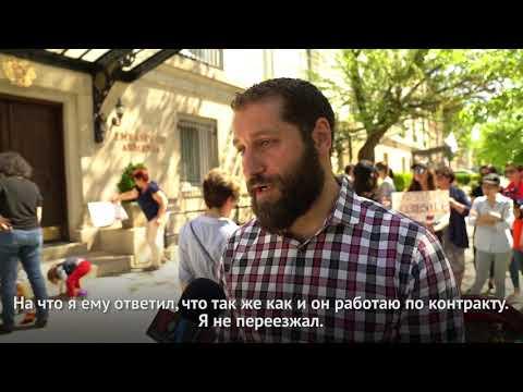 Армянская диаспора в Вашингтоне устроила митинг у посольства