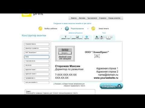 Визитки Киев - печать визиток в Киеве