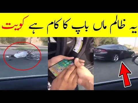 Kuwait Latest News Today Urdu Hindi | 30 Sep 2018 | Arab Urdu News