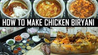 Chicken biryani easy and best recipe | best chicken biryani recipe restaurant style