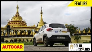 #KwidDrive2Paris | Webisode 02 | Myanmar Magic With Renault Kwid | Autocar India