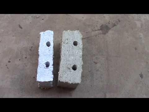 **Bio Briquettes**...How to make a thicker... denser brick!!