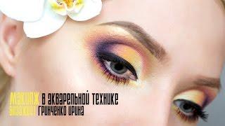 ЯРКИЙ РАДУЖНЫЙ макияж в акварельной технике/  makeup in watercolor technique(, 2016-01-17T18:13:31.000Z)