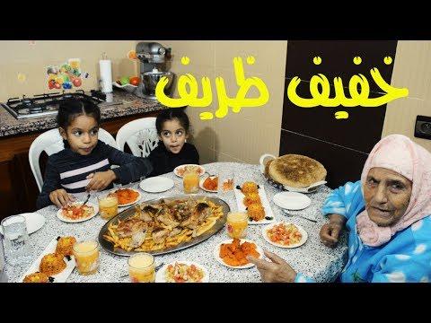 شوفو كيفاش كنبرع عكوزتي وراجلي ووليداتي بغداء بنييين وسريع التحضير