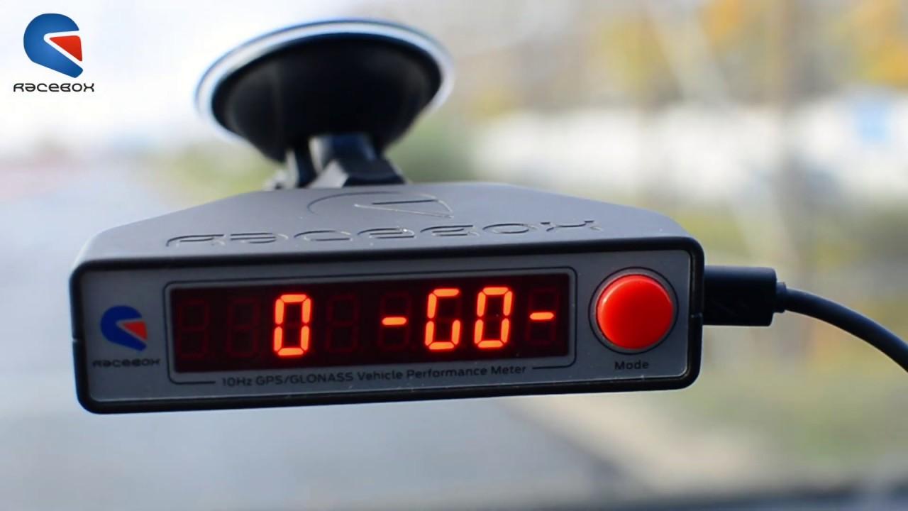 RaceboX прибор для измерения динамики автомобилей в Ангарске