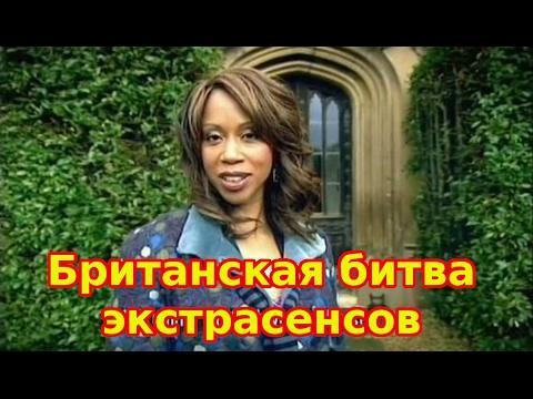Мой фильм -СОСИСКА БИТВА ЭКСТРАСЕНСОВ.