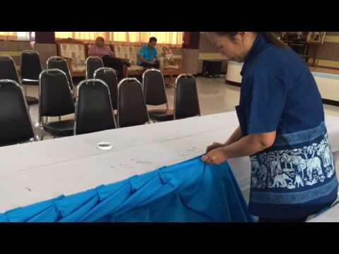 การจับผ้าลายเกลียว : จับผ้าปูโต๊ะ วิธีที่ง่าย สะดวก ประหยัด