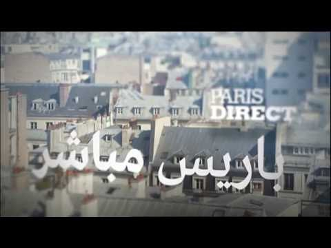 News Intro ❘ France 24 ar ❘ Live from Paris  باريس مباشر