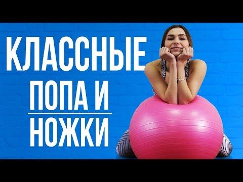10 упражнений для ягодиц в домашних условиях для девушек и