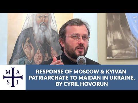 Response of Moscow & Kyivan Patriarchate to EuroMaidan | Cyril Hovorun