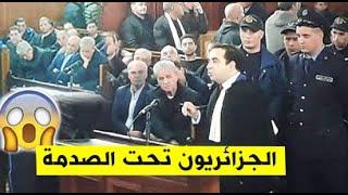 اليوم العاليم لمكافحة الفساد... الجزائريون تحت الصدمة  !!