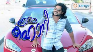 Mera Kahani | Shafi Kollam New Malayalam | Album New 2016 | From Orange Media