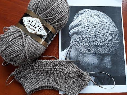 Удлиненная мужская шапка спицами
