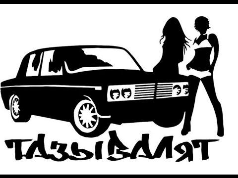 Баста и Бумбокс - Наркотик (2010) скачать mp3 песню