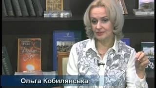 Велич особистості 24.02.15 Ольга Кобилянська