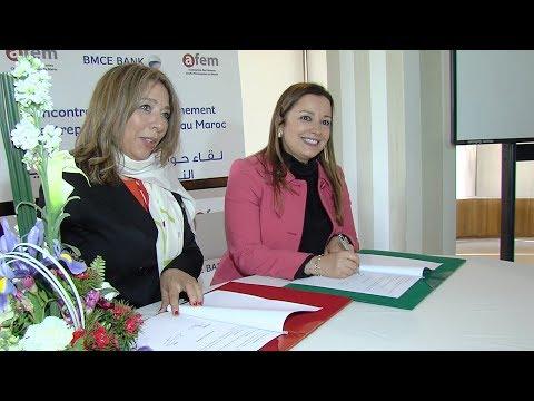 Casablanca: BMCE Bank et l'AFEM s'allient pour encourager l'entrepreneuriat féminin
