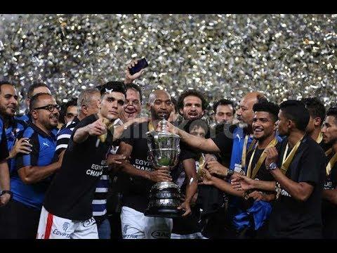 الزمالك بطل كأس مصر 2019 في ليله توهج شيكابالا Youtube