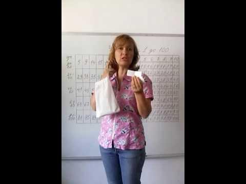Математика 1 класс. Демо -