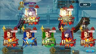 [FGO-Jp] Fujino and Napoleon duo Sigurd.