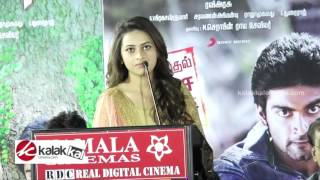 sri divya at eetti movie audio launch