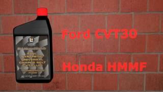 Вариаторное масло CVT Fluid Red (Honda HMMF, MB 236.20, Ford CVT30)