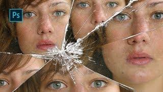 كيفية إنشاء مرآة مكسورة تأثير | دروس فوتوشوب | صور آثار