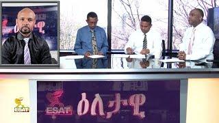 ESAT Eletawi Tue 19 Mar 2019