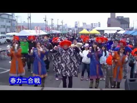 恋するフォーチュンクッキー 北海道網走 Ver. / AKB48