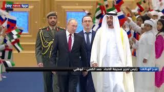 لحظة استقبال الشيخ محمد بن زايد للرئيس فلاديمير بوتن في أبو ظبي