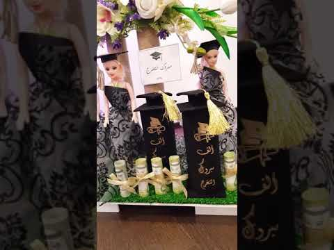 Flowers arrangements Saudi Arabia(3)