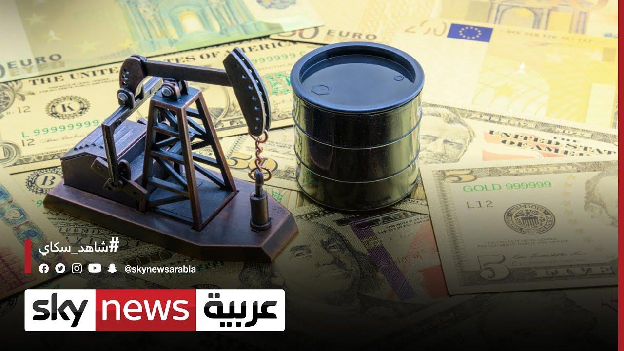 الدكتور مبارك الهاجري: عودة الحياة لقطاع النقل تشعل الطلب على النفط | #الاقتصاد  - 14:56-2021 / 6 / 14