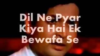 Dil Ne Pyar Kiya Hai-Karaoke & Lyrics-Shararat