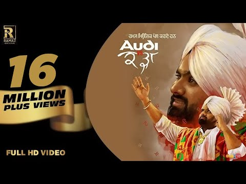 Audi vs Kadha(Full Video) | Rami Randhawa | Latest Punjabi Song 2017 | Ramaz Music | Desi routz