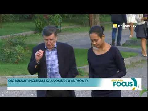 OIC summit increases Kazakhstan's authority