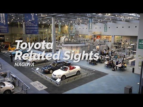 Toyota Related Sights, Nagoya | One Minute Japan Travel Guide