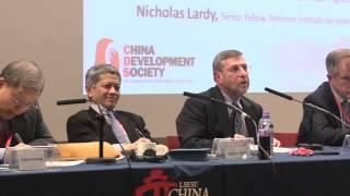 LSE SU China Development Forum 2014 - The Chinese Economy: Rebalancing China