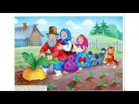 Детская сказка Репка видео.Слайд шоу из фото