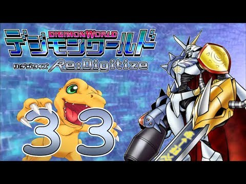 Digimon World Re:Digitize (English) Part 33: Alpha And Omegamon