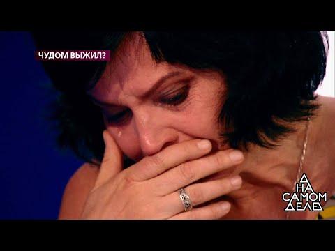 """""""Надеюсь, вам хватит мужества принять правду"""", - Дмитрий Шепелев объявляет актрисе Елене Гольяновой"""