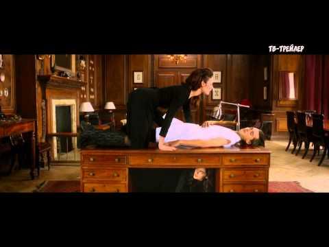 Академия вампиров — трейлер 2