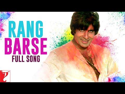 Rang Barse - Full Song (Holi Song) | Silsila | Amitabh Bachchan | Rekha