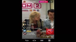Саша Харитонова о своей личной жизни прямой эфир 15 02 2018 Дом2 новости 2018