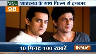News 100 | 15th March, 2017 - India TV