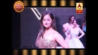 Hot News: Actress Rashmi Desai walks out of a ramp show at last minute