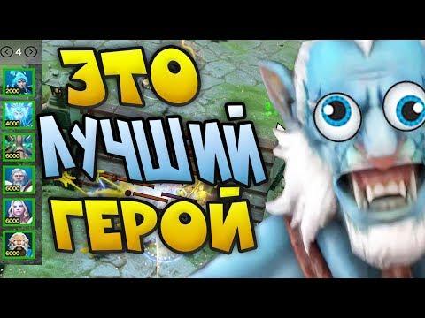 видео: САМЫЙ СИЛЬНЫЙ ГЕРОЙ save the keeper! ФАНТОМ ЛАНСЕР В ДОТА 2 КАСТОМНЫЕ ВОЙ