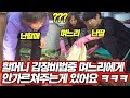 [윤슬커플 YoonSeul Couple] 추운 날씨 칼바람 불 때 실내 데이트!