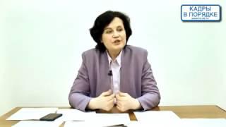 """Семинар: """"Охрана труда: обязательные медосмотры"""" Жижерина Ю.Ю."""